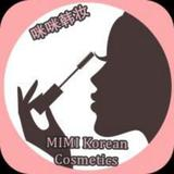 mimi_korean_cosmetics