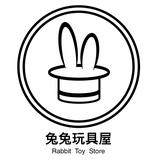 rabbit.toystore