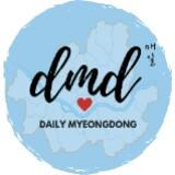 dailymyeongdong