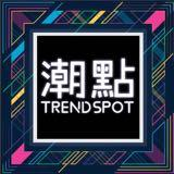 trendspothk