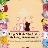 babynkidsshirtshop.my