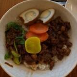 cs_rice_bowl