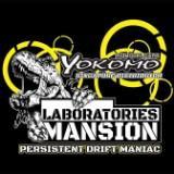 singapore_laboratories_mansion