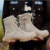 sepatu_malang