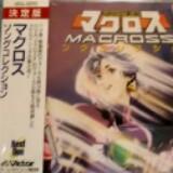 japan_cd_shop
