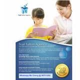 tutorsg