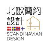 scandinaviadesign