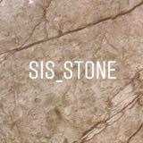 sis_stone