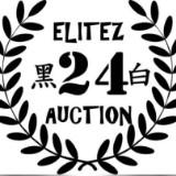 elitez.bestgadget.sale