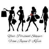 nai_shopper