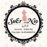 nio_suer