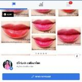 girlushcollections