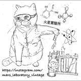mars_laboratory_vintage