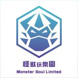 monstersoul
