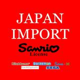import_from_japan