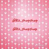 r2_shopshop