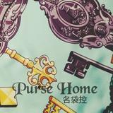 pursehome_2