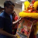 way_chuan