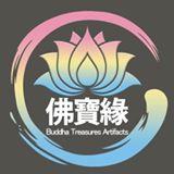 buddhatreasuresartifacts