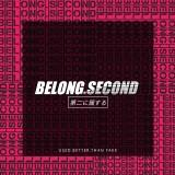 belong.second