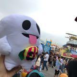 chu_shop_line