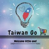 taiwan_go