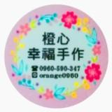 kk0960590347
