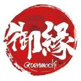 goenmachi