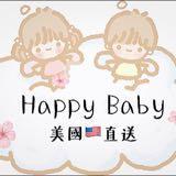 happybaby_chocofactory