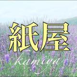 kamiya_stationary