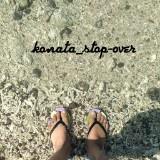 konata_stopover