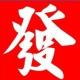 andi_han88