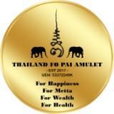 thaifopaiamulet