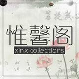 xinxcollections