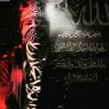 istiqomah_stored