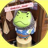 habichi_shop