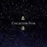 collectorstar
