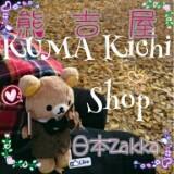 kumakichishop