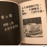 ming7_2