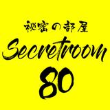 secretroom80