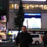 japanstory