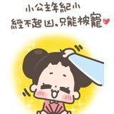 hkcosmeticsale
