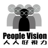 peoplevision
