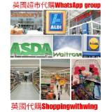 shoppingwithwing_uksupermarket