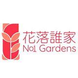 no.1gardens
