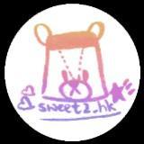 sweet2_hk