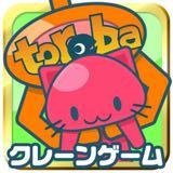 torebaba
