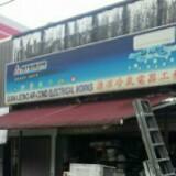 guanleong_msan