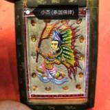 amulets168