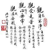 88xuxianxiyue88